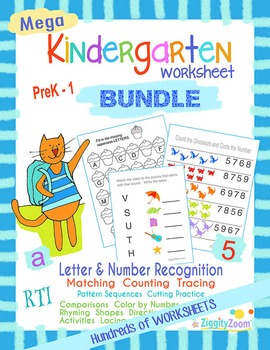 kindergarten worksheet mega bundle